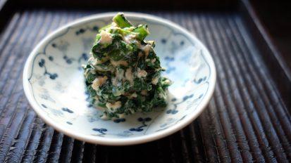 菊菜の湯葉和え